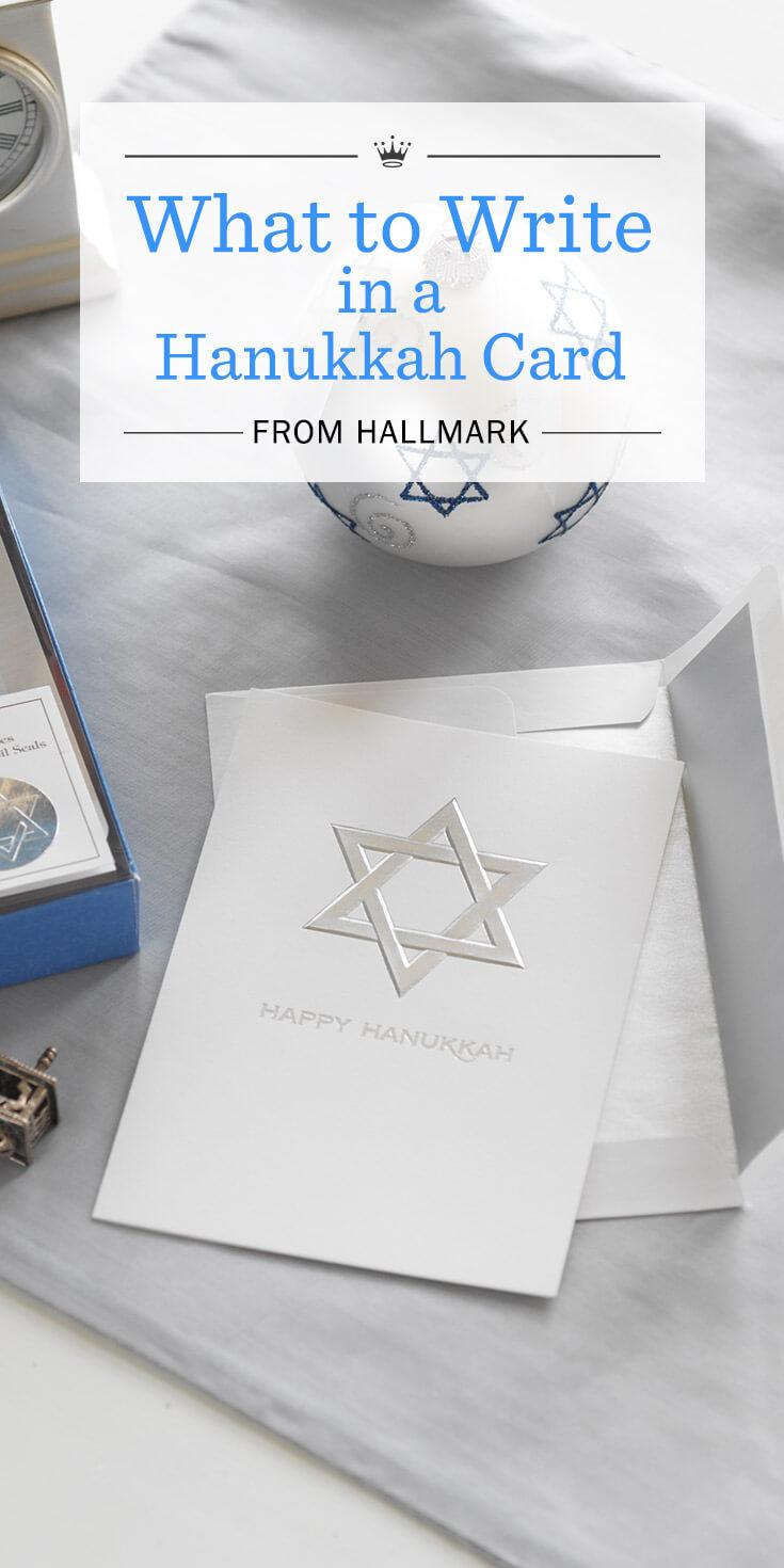 Hanukkah Wishes Hallmark Ideas Inspiration