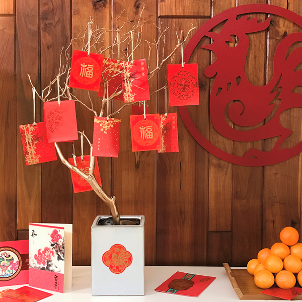 Chinese New Year Gift Basket Hallmark Ideas Inspiration