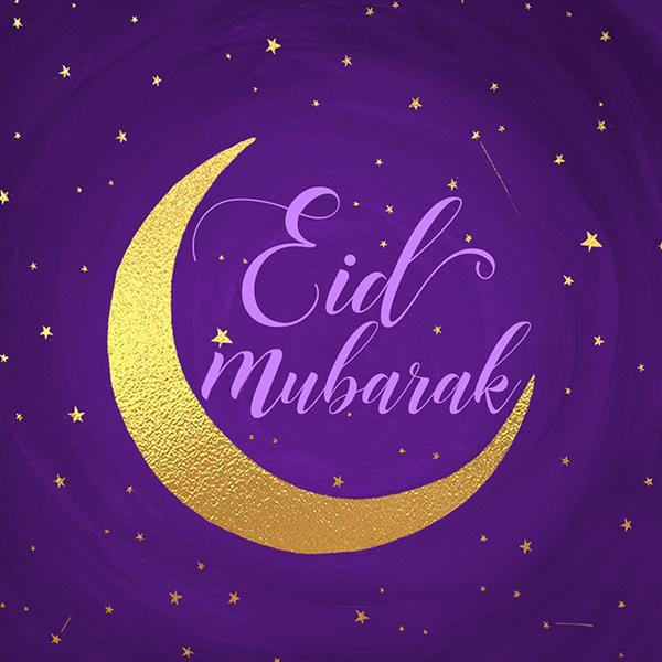 Eid mubarak with moon